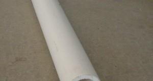 PVC-Pipe-300x300