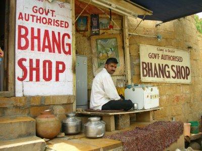 Бханг-Магазин